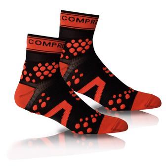 pro racing socks v2 1